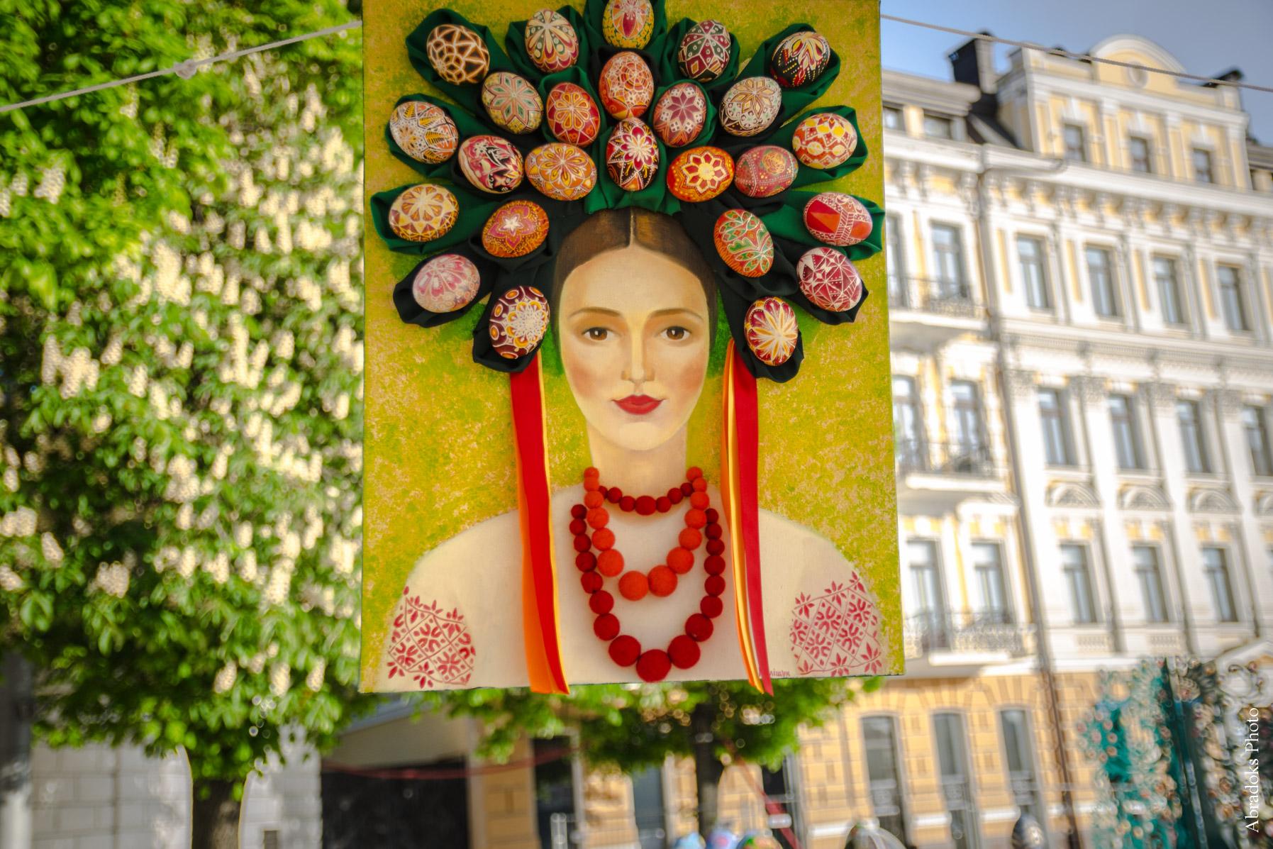 Киевский фестиваль писанок - 2016