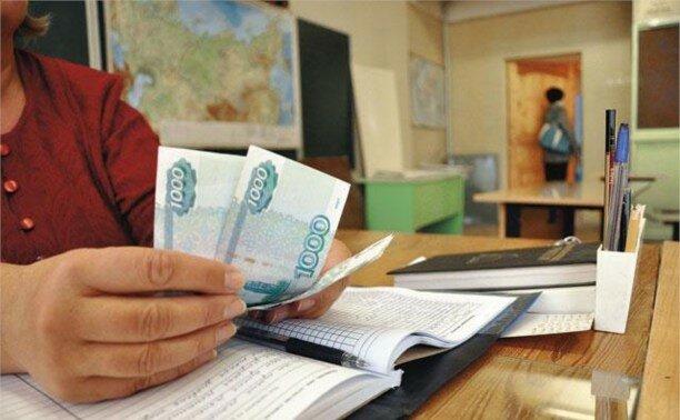 школа деньги.jpg