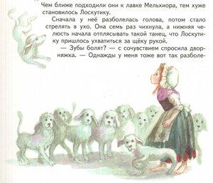 https://img-fotki.yandex.ru/get/57797/19411616.59b/0_122b48_7c632e91_M.jpg