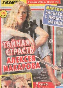 https://img-fotki.yandex.ru/get/57797/19411616.5cb/0_127f03_47cef0ce_M.jpg
