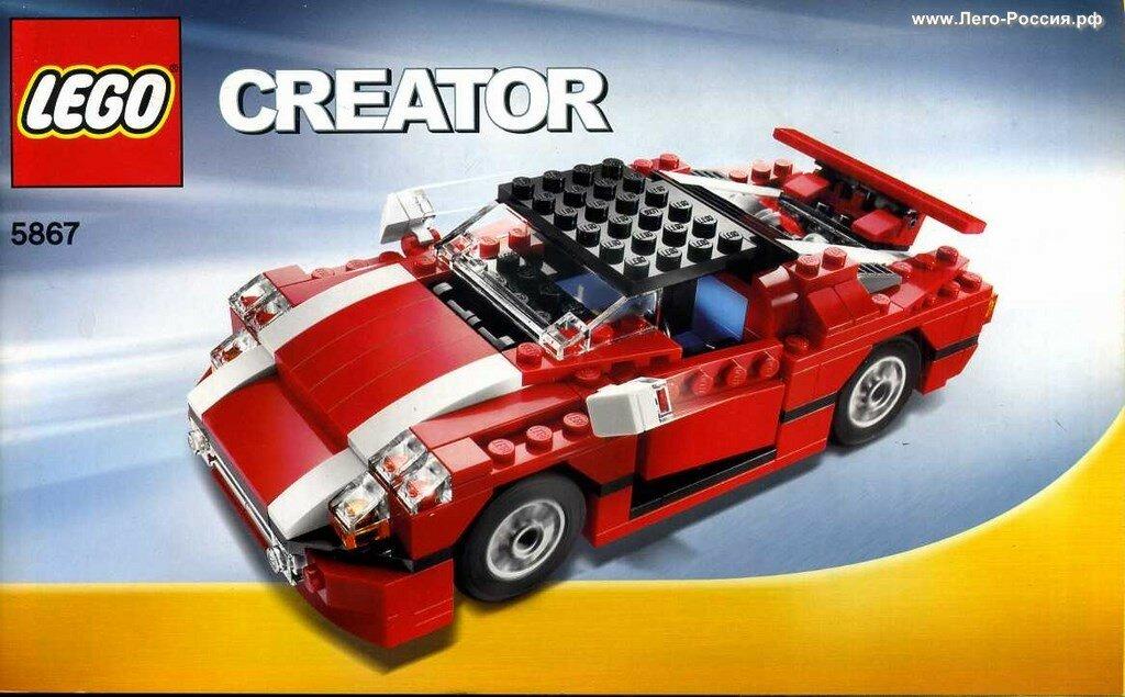 Гоночный автомобиль (Схема сборки Lego) Creator