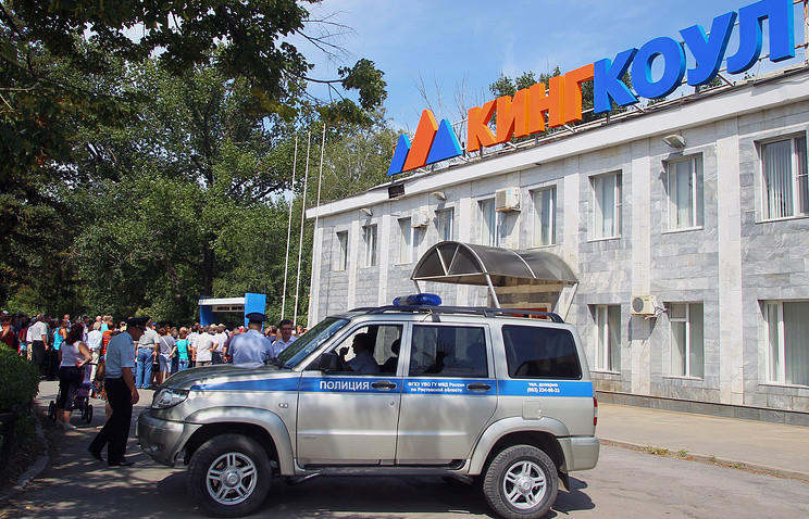 «Кингкоул» выделяется среди точек напряжения, требующих внимания— Губернатор Ростовской области