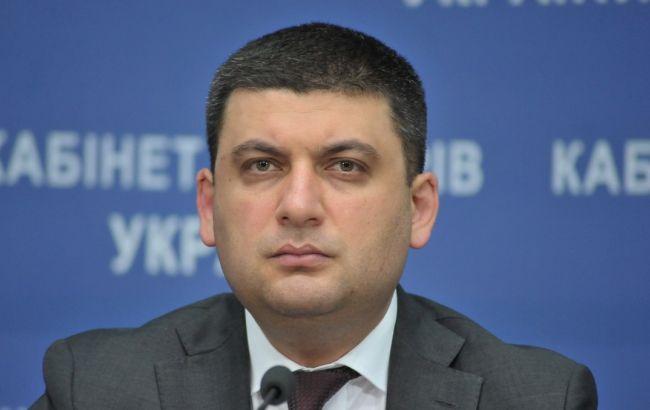 Гройсман: Таможню Украины реформируют по советам США