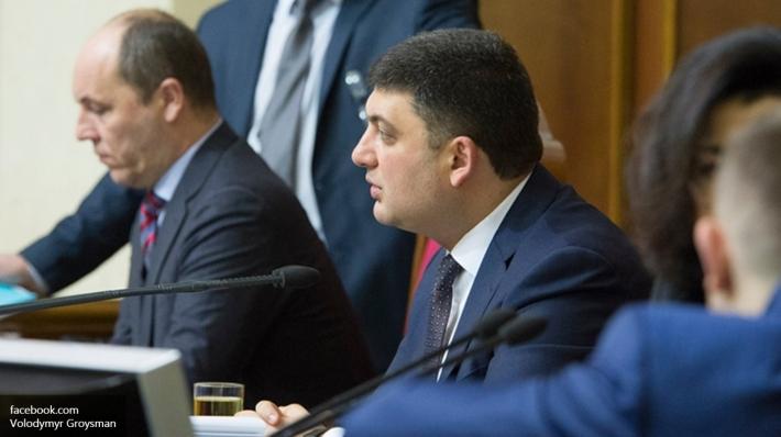 Данилюк всреду представит Раде проект Бюджета