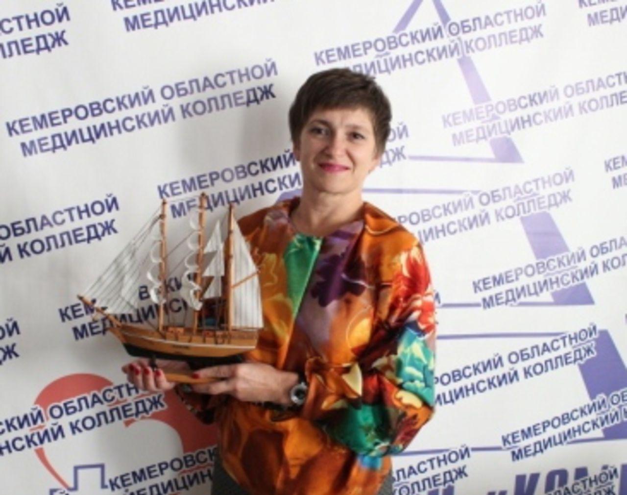 Вмедицинском колледже вКемерове работает «Преподаватель года»