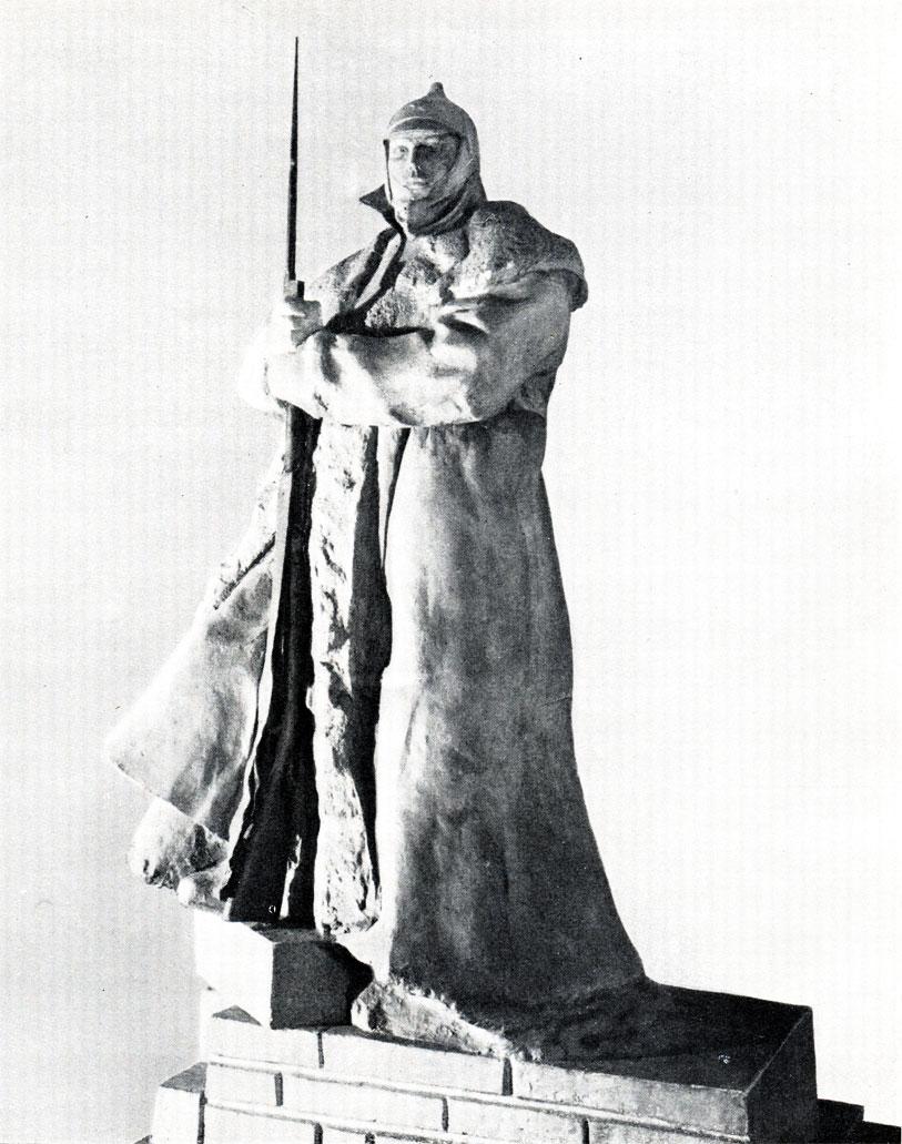 Часовой. 1933 г.