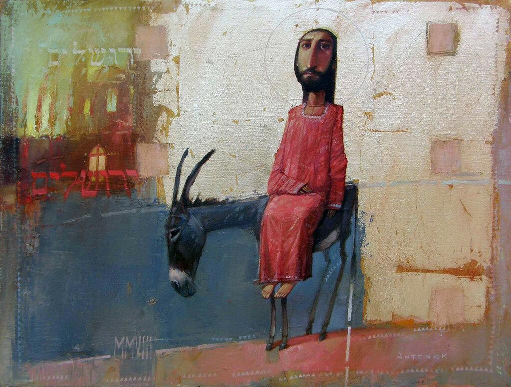 Въезд Иисуса в Иерусалим. Александр Антонюк.