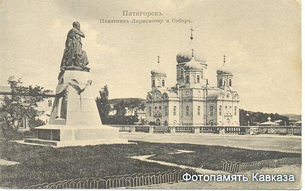 Памятник М.Ю. Лермонтову и Спасский собор
