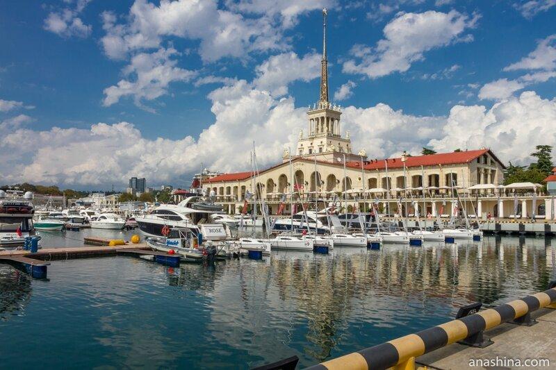 Морской вокзал, Сочи, морской порт
