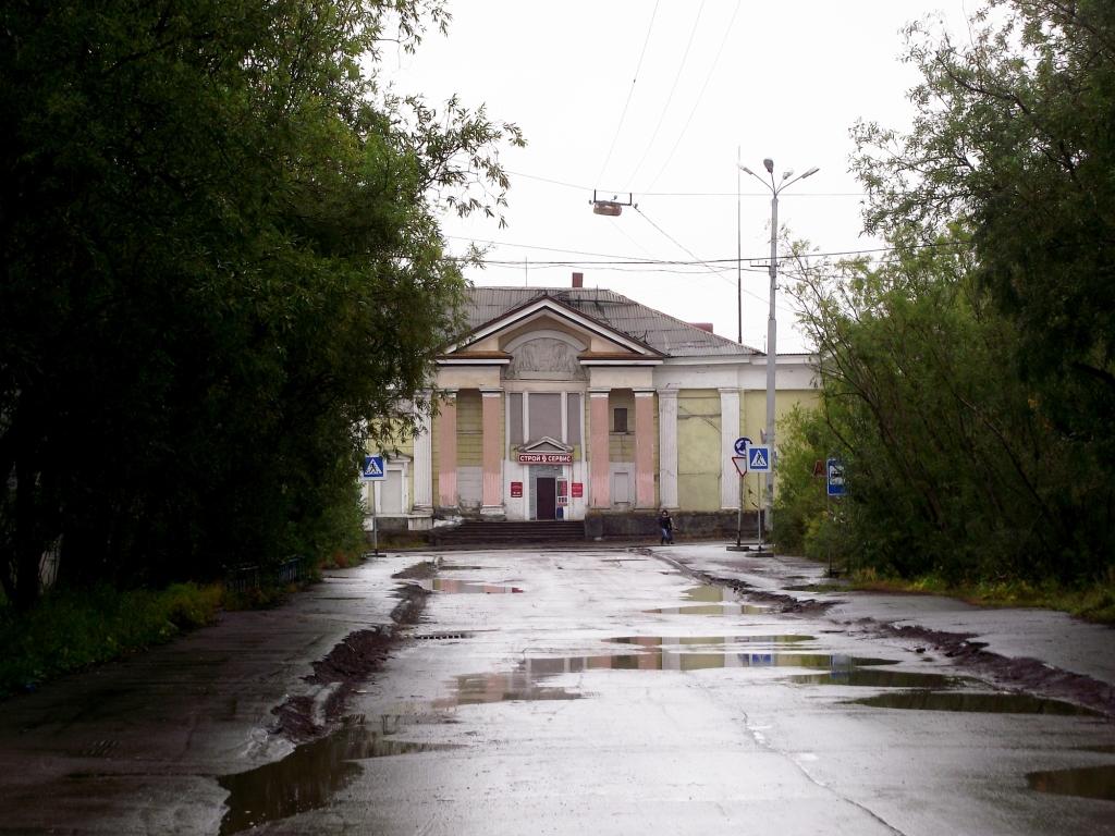 Красное знамя поликлиника официальный сайт