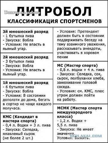 proxy.imgsmail.ru.jpeg