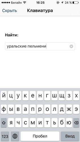 русский поиск apple tv
