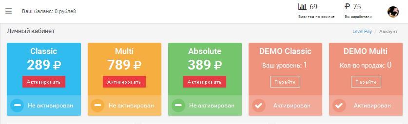 https://img-fotki.yandex.ru/get/57797/59853149.3/0_f5e9e_9df95378_orig.jpg