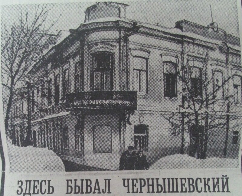Чернышевская 178 Коммунист 1968.JPG