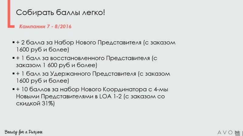 весенний прорыв_0004.jpg
