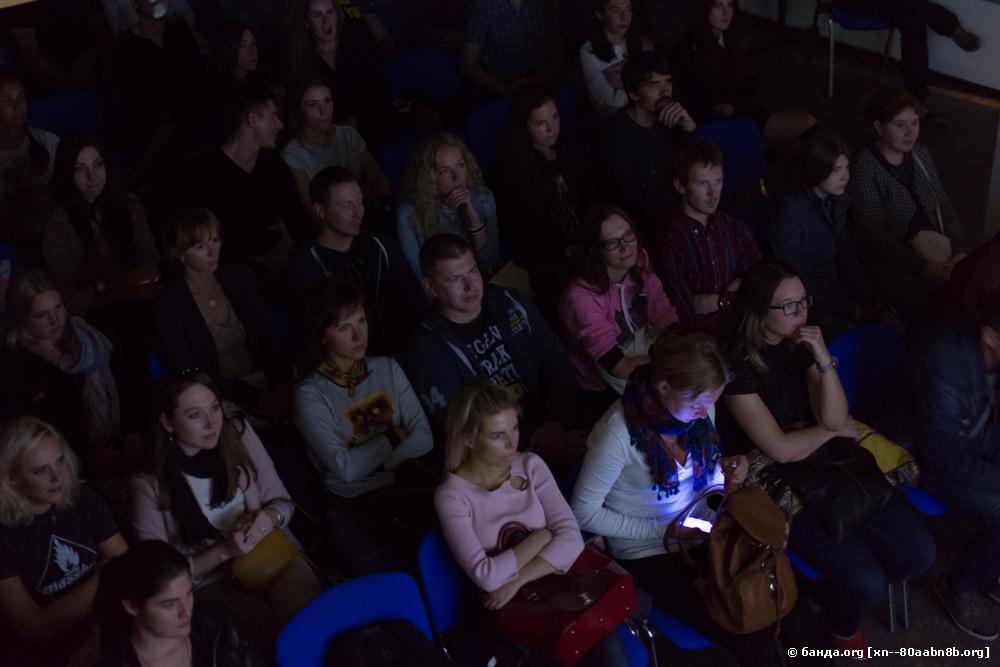 Фестиваль экспериментальной анимации «КАЛЕЙДОСКОП 1»