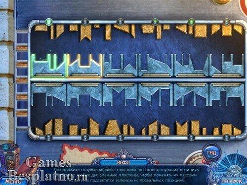 Темные измерения 7: Мастер клинков. Коллекционное издание