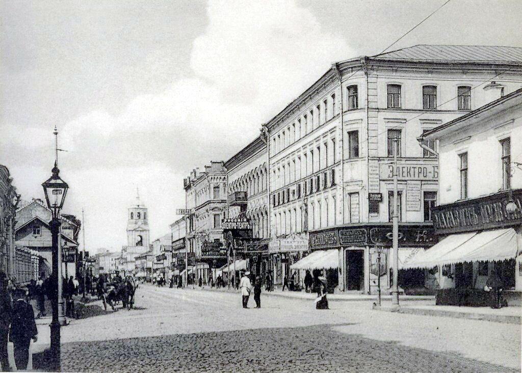 24542 Улица Сретенка. Вид от Сретенских Ворот 1900-е.jpg