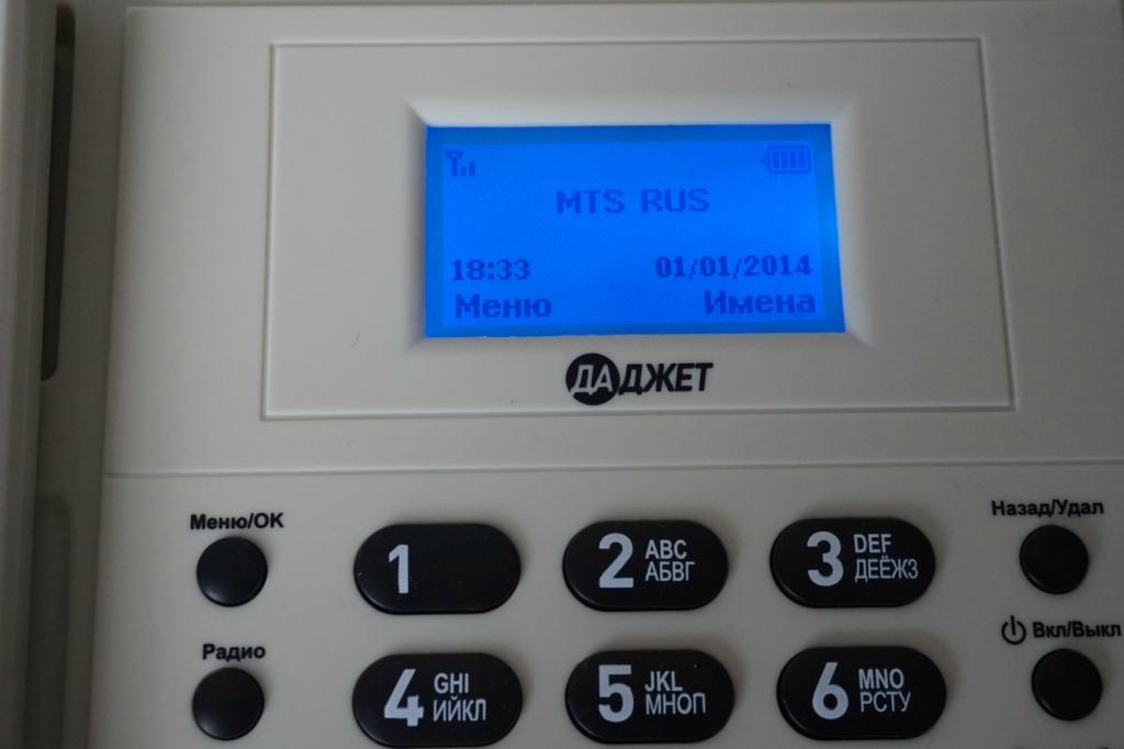 DSC01066.JPG