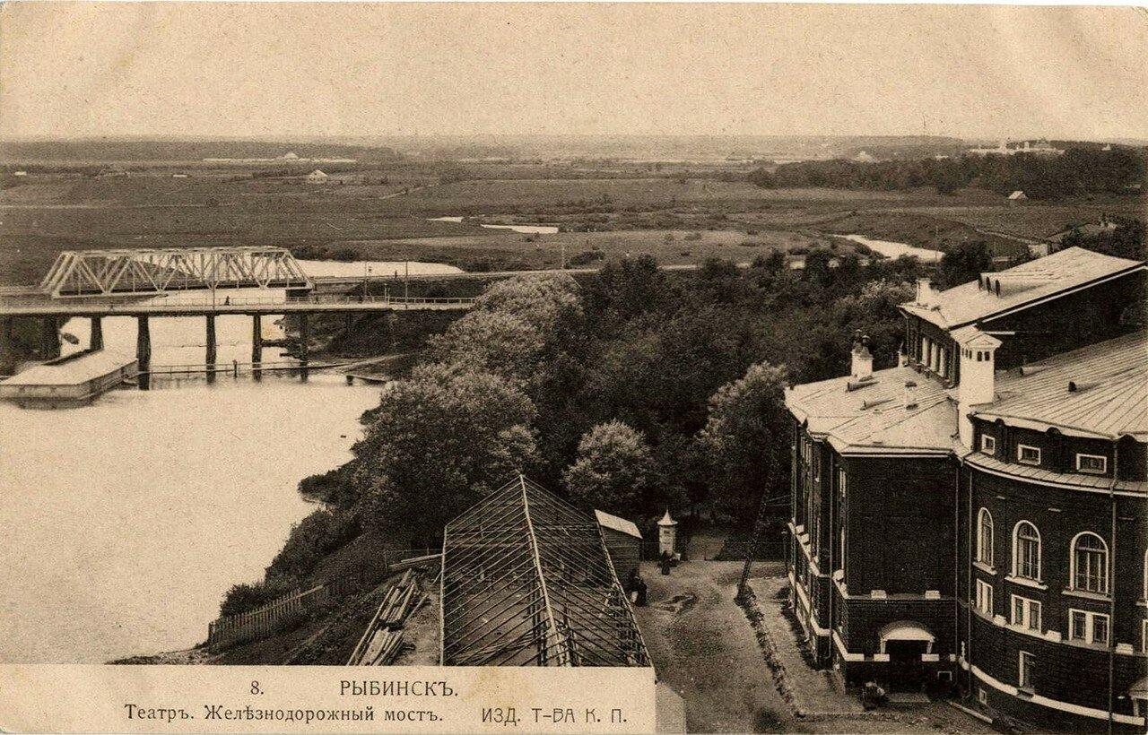 Вид на театр и железнодорожный мост