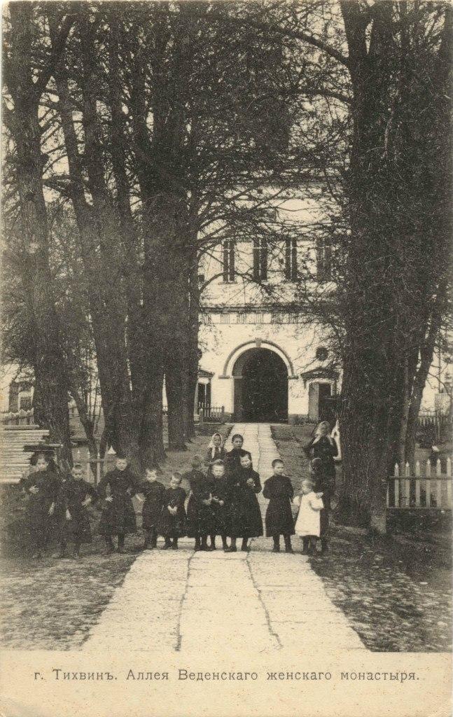 Введенский женский монастырь. Аллея