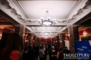 Нижний Тагил,Человек года,интернет,концерт,культура,праздник,премия