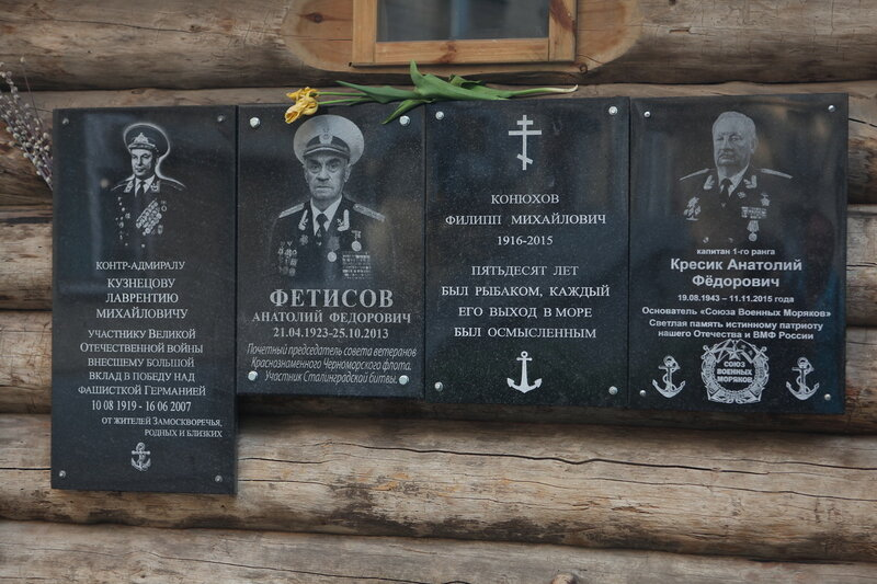 Экспедиционный штаб Федора Конюхова