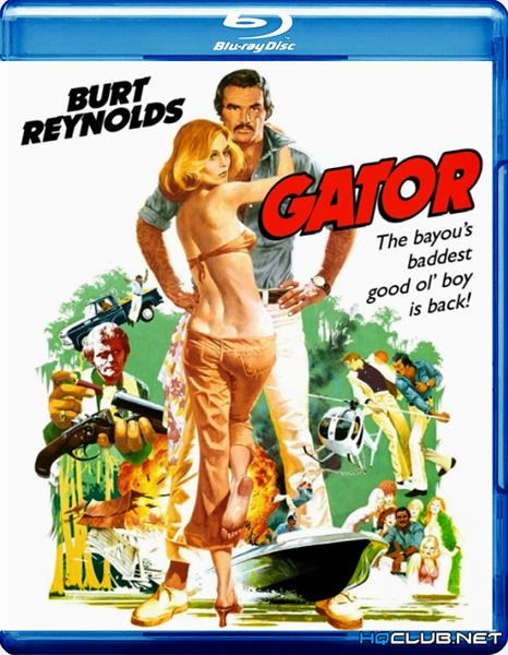 Гатор / Gator (1976/HDRip)