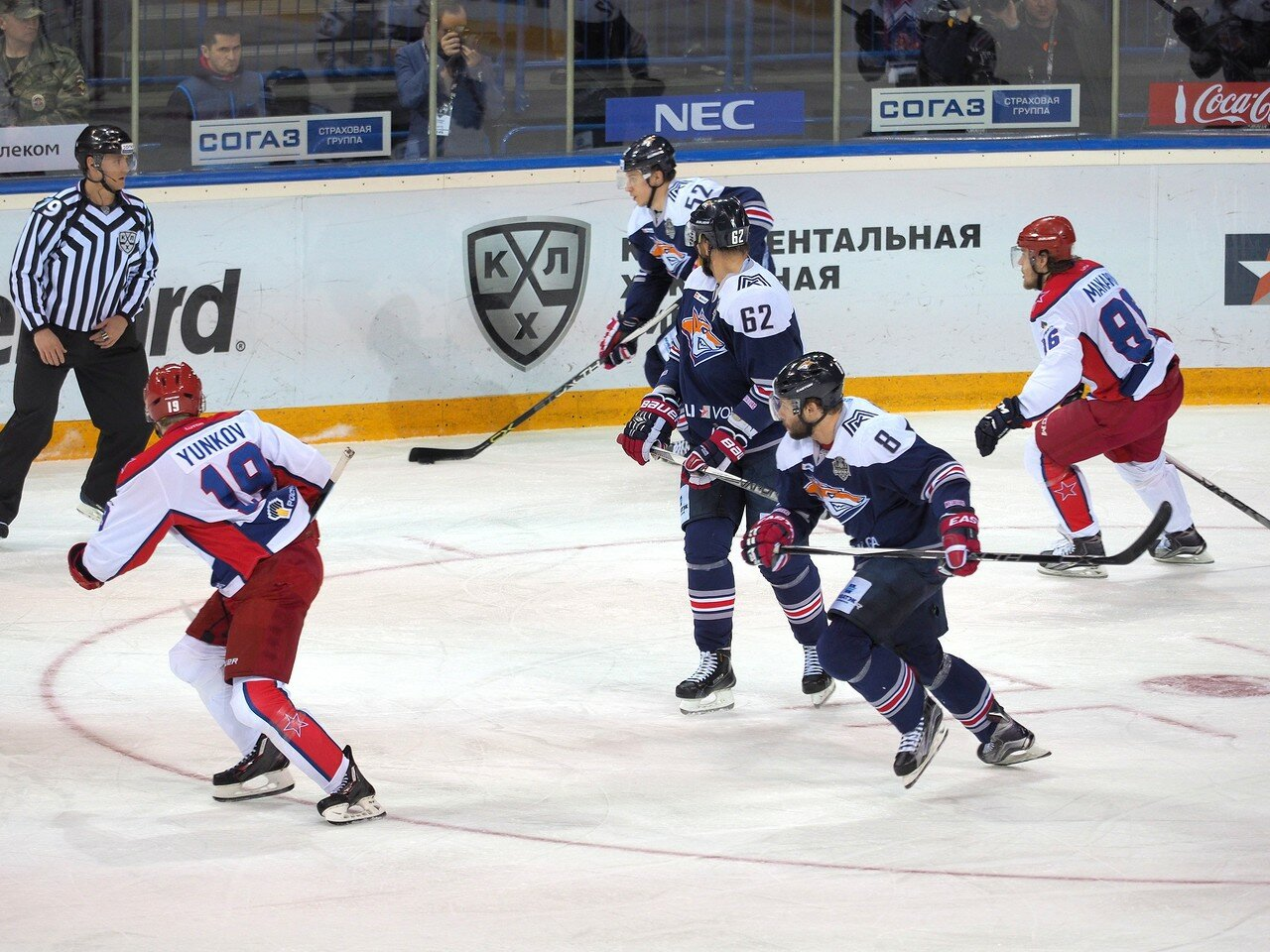 23Плей-офф 2016 Финал Металлург - ЦСКА 11.04.2016