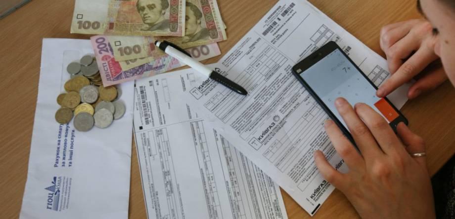Правительство изменило правила начисления жилищных субсидий для неработающих пенсионеров
