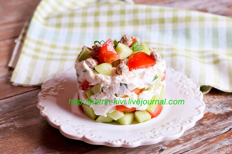 salad with tomate, cheese, cucumbers