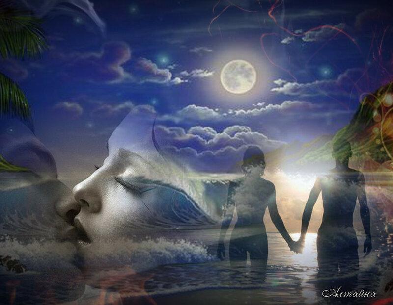 море ты и я, Алтайна.jpg