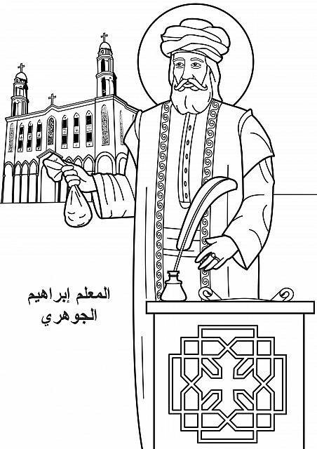 Ибрагим_Эль_Гохари.jpg
