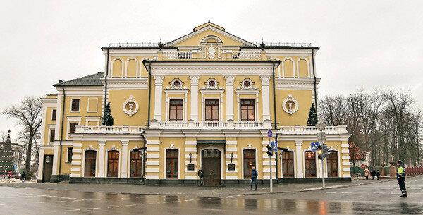 академический театр имени Янки Купалы