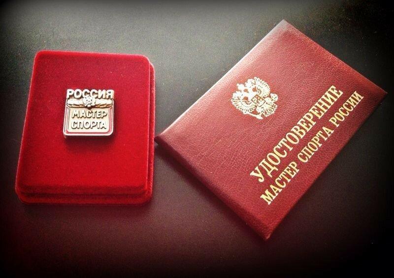 них это за что присваивается мастер спорта по шахматам районы Петербурга