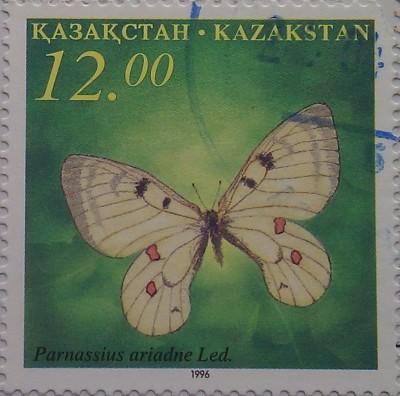 1996 № 140 Парнасец ариадна. Из серии Фауна Бабочки 12