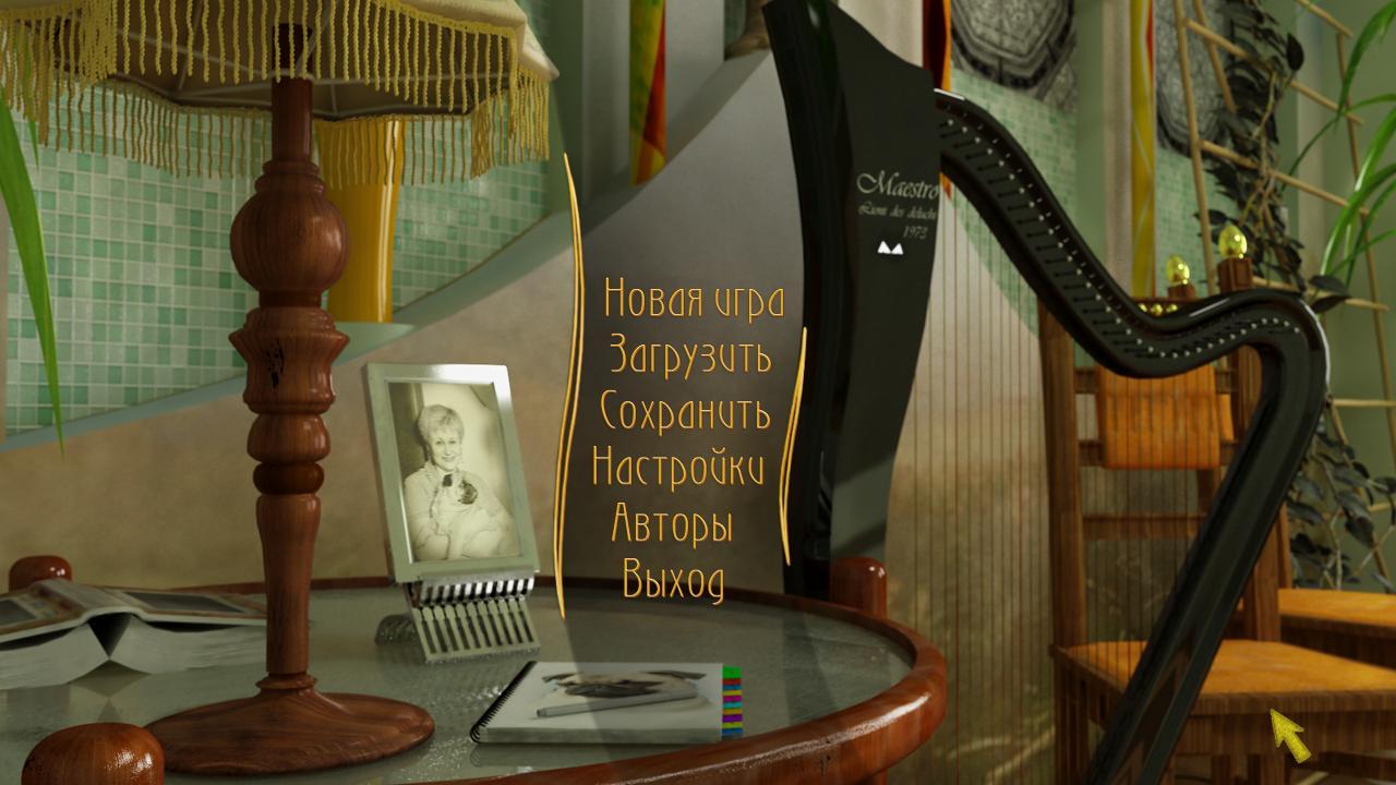 Евлампия Романова: Нежный супруг олигарха
