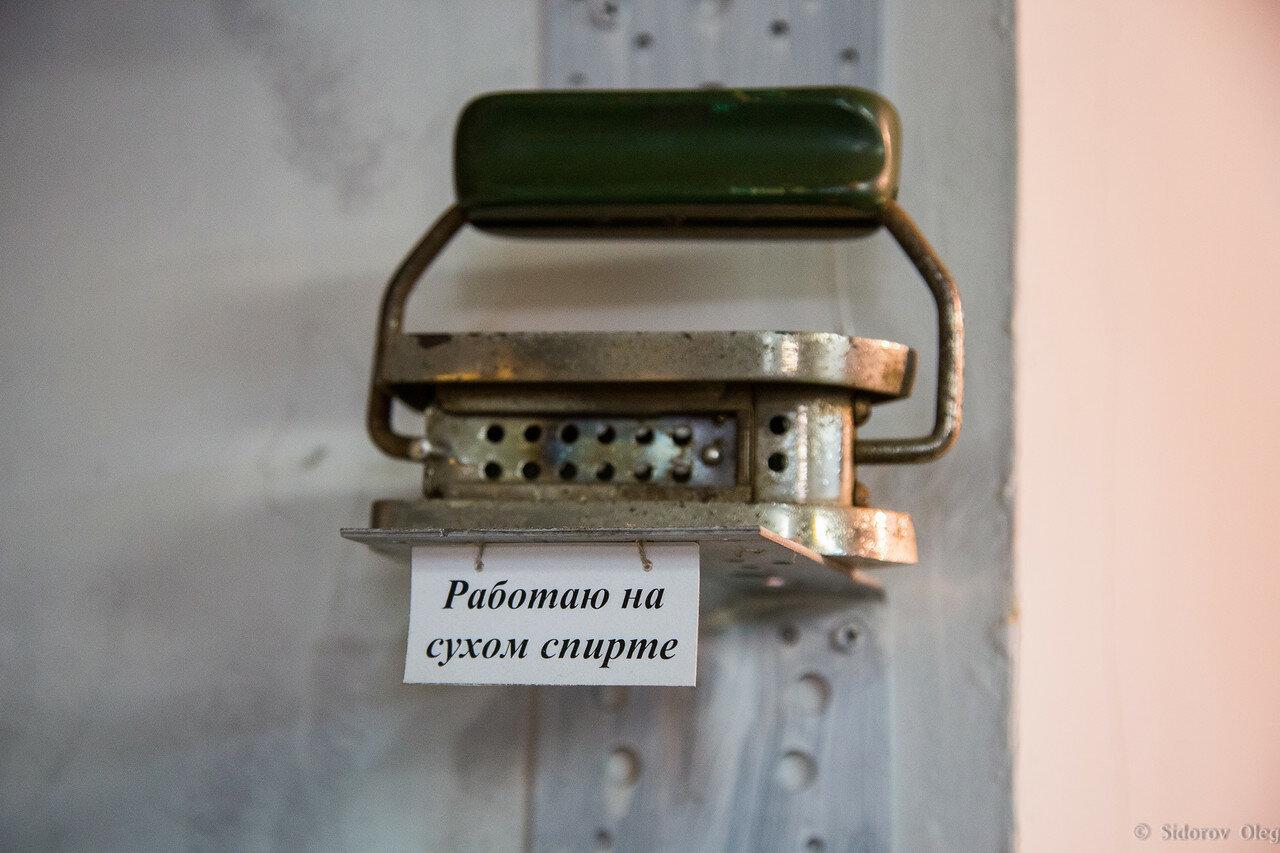 Яр-33.jpg