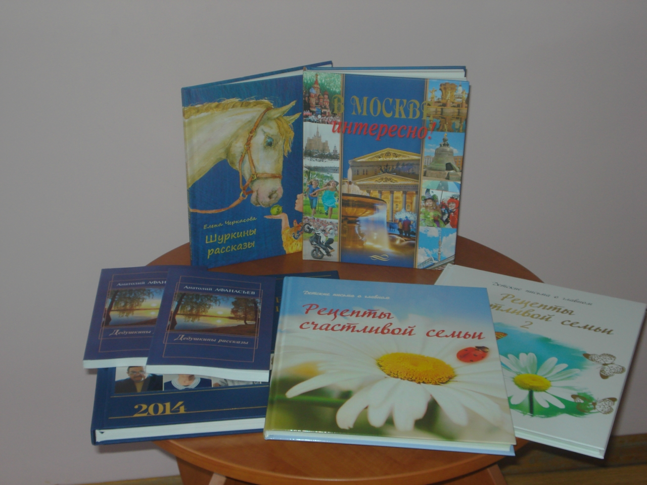 краеведение,донецкая республиканская библиотека для детей,отдел справочно-библиографического и информационного обслуживания,писатели донецка