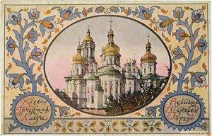 Киево-Печерская Лавра. Великая церковь. 1729г.