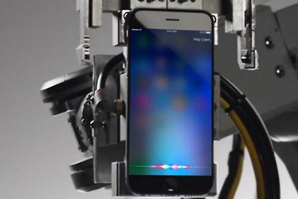 Apple показала iPhone 7