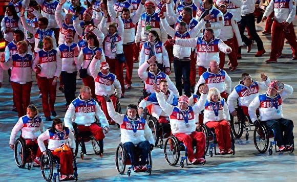 Российская Федерация подала апелляцию наотстранение паралимпийцев отигр вРио