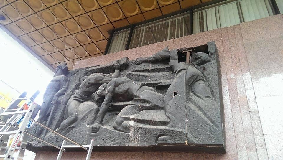 СУкраинского дома снимают советский горельеф