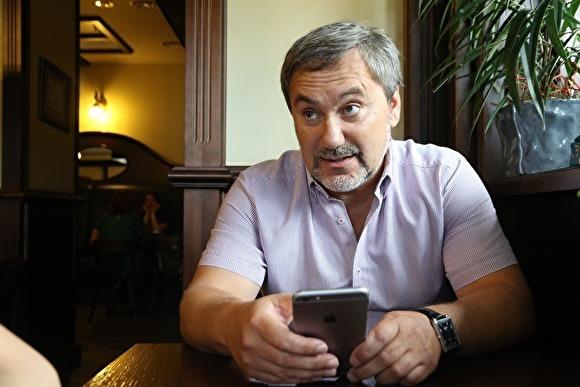 Руководитель «Справедливой России» вНижнем Тагиле снялся свыборов