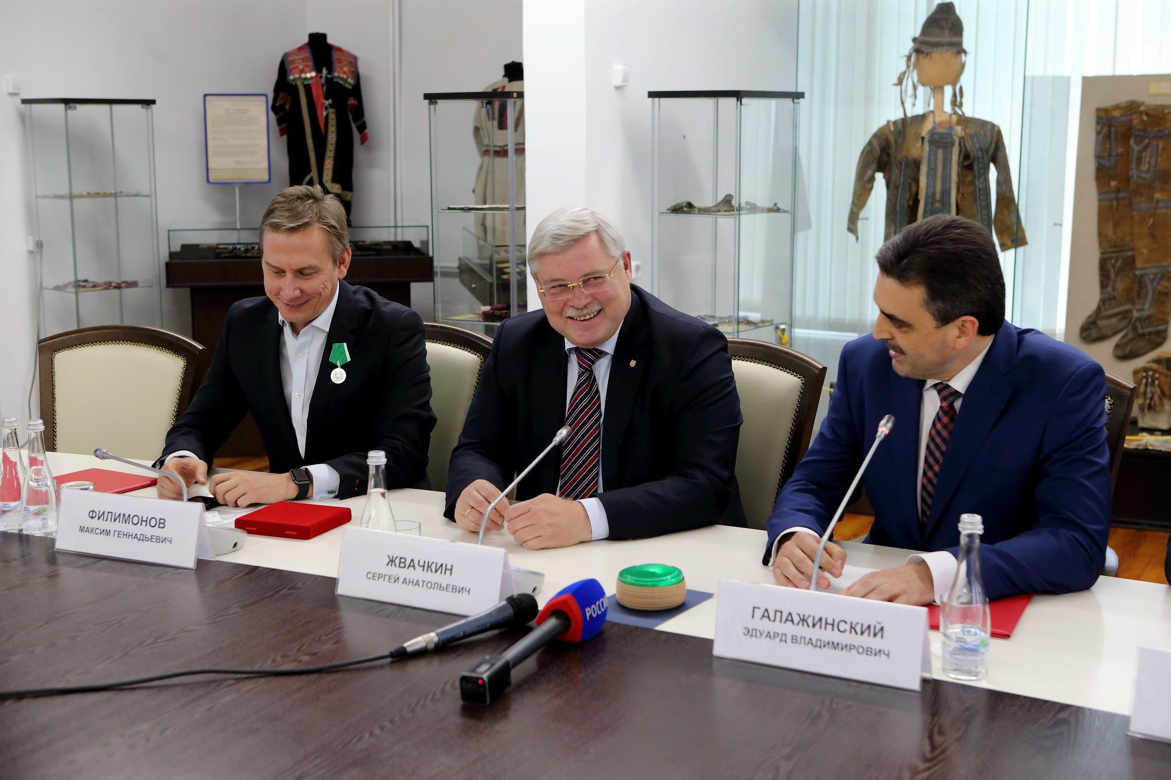 ТГУ запустил работу Сибирской сети поизучению изменений окружающей среды
