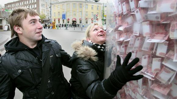 Хабаровчанам для счастья нужна заработная плата в80 тыс. руб.
