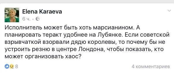 Конечно, Путин