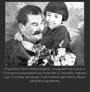 Сталину_спасибо.jpg