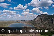На вертолете над горами и озерами Баянаульского природного парка