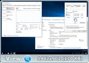 Microsoft Windows 10 Pro 16188.1000 rs3 x86-x64 RU-RU PIP